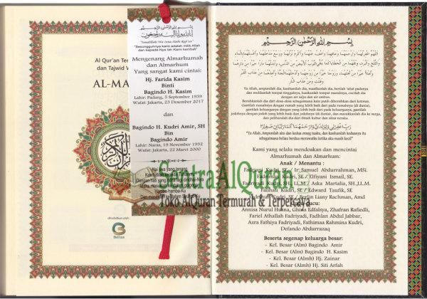 Al-Quran-Al-Majid-500-eksemplar