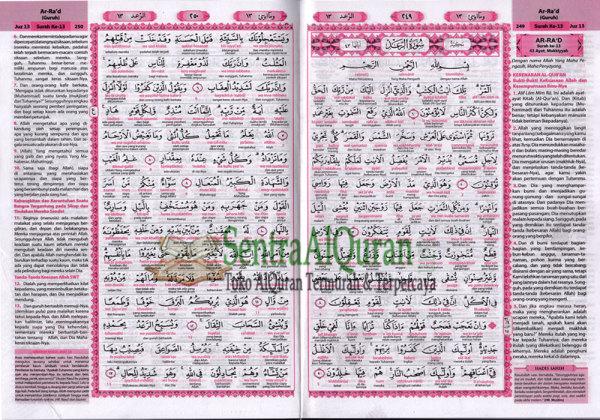 Al Quran Terjemahan Perkata Latin Al-Hamid A5