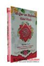 Al Quran Hafalan Khusus Wanita Metode 5×5