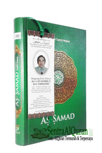 AlQuran-Souvenir--As-Samad-120-eksemplar