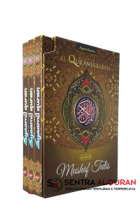 AlQur'an Mushaf Tulis Penguat Hafalan