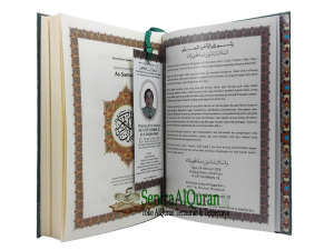 Al Quran Souvenir Tahlilan Mushaf Tajwid A5