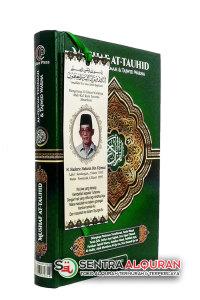 AlQuran Souvenir Peringatan 1 Tahun Meninggal
