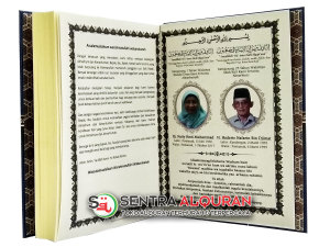 AlQuran-Souvenir-100-Hari-Isi