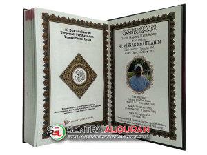 AlQuran-Souvenir-AlHamid-Perkata-Bagian-Dalam
