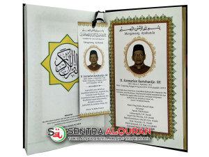 AlQuran-souvenir orang meninggal-Bagian-Dalam