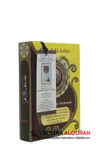 Quran-Souvenir-40-Hari-Wafat-AlAzhar
