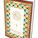 AlQuran Terjemah Tajwid Bukhara A5 Classic