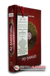 AlQuran-Souvenir-Mengenang-40-Hari
