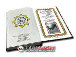 AlQuran-Souvenir-100-Hari-Mengenang-Wafat