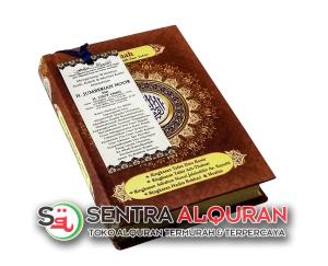 AlQuran-Souvenir-Tahlilan-40-Hari