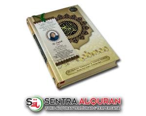 Al Quran souvenir 40 hari meninggal