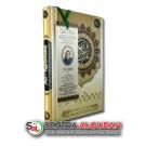 Grosir Souvenir AlQuran Terjemahan Tajwid Ar-Rahman A5