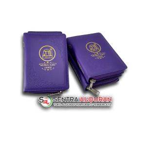 AlQuran Customize Cover Yayasan Nurul Ilmi Jambi