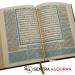 Grosir Souvenir AlQuran Pengajian 40 Hari Murah