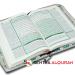 Grosir AlQuran Souvenir Terjemahan Cover Unik