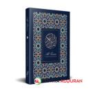 AlQuran Cantik Terjemahan Tajwid Custom Cover Unik